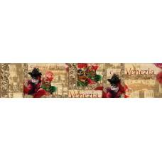 Стеновая панель «Акватон» Маски